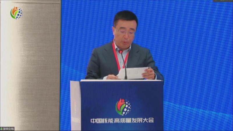 杨晓峰:清洁能源产业协同创新倡议