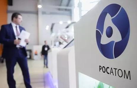 Rosatom制定5060亿卢布的核能新技术开发计划