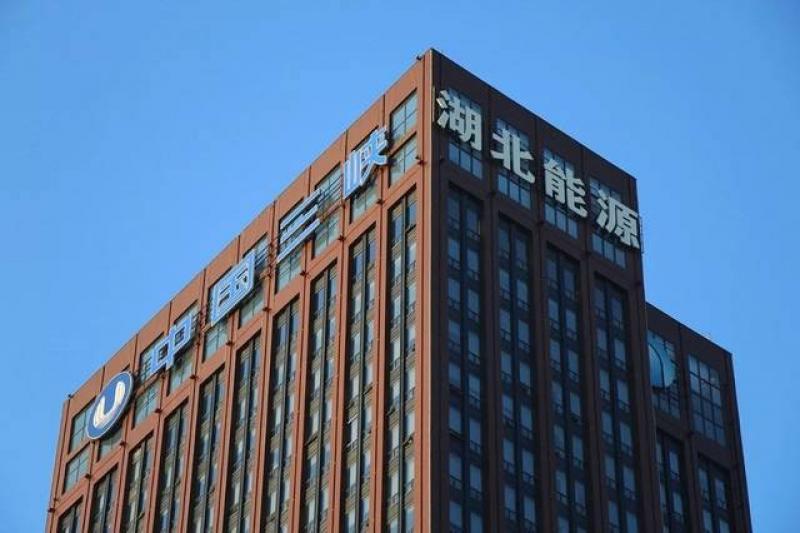 湖北能源:公司对咸宁核电项目属于参股投资,持股比例为40%