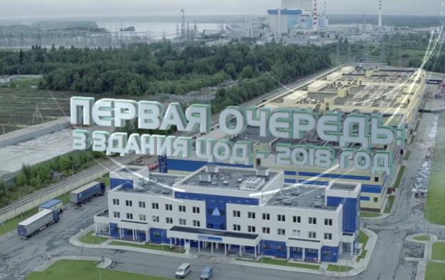 Rosatom 测试不同的远程监控方法以改进核电厂建设
