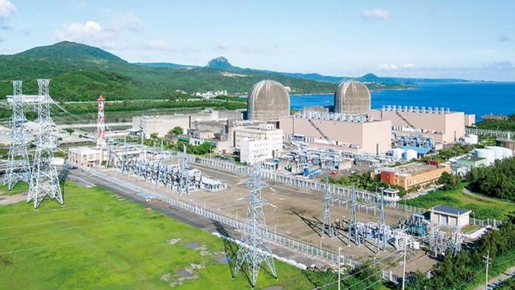 台湾电力公司申请退役马鞍山电厂