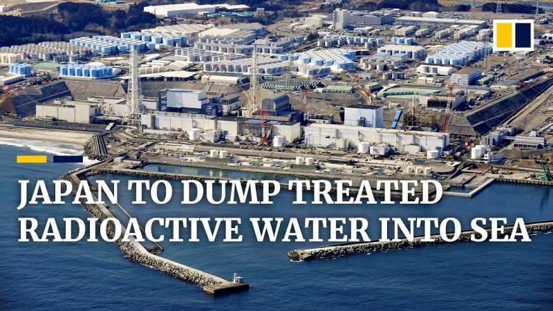 日媒:福岛第一核电站核污染水将通过海底隧道排放入海