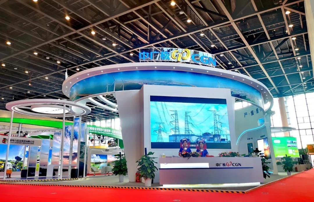 中广核亮相第十八届中国-东盟博览会 展示高质量发展新成效