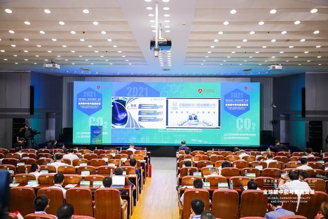 """中国核电:到""""十四五""""末年核能发电量力争达2000亿千瓦时"""