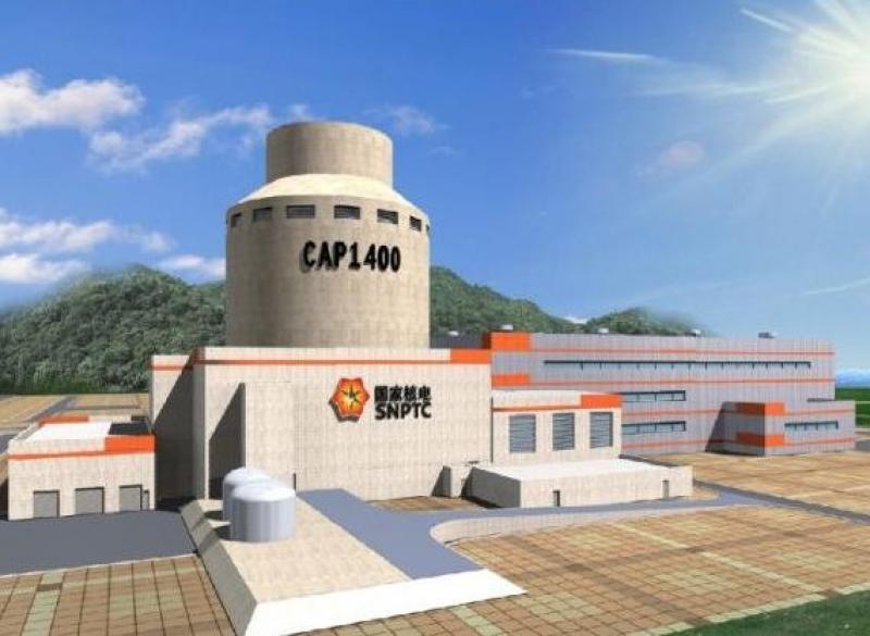 国家科技重大专项《CAP1400先导组件用锆合金材料关键技术研究》课题顺利通过综合绩效评价