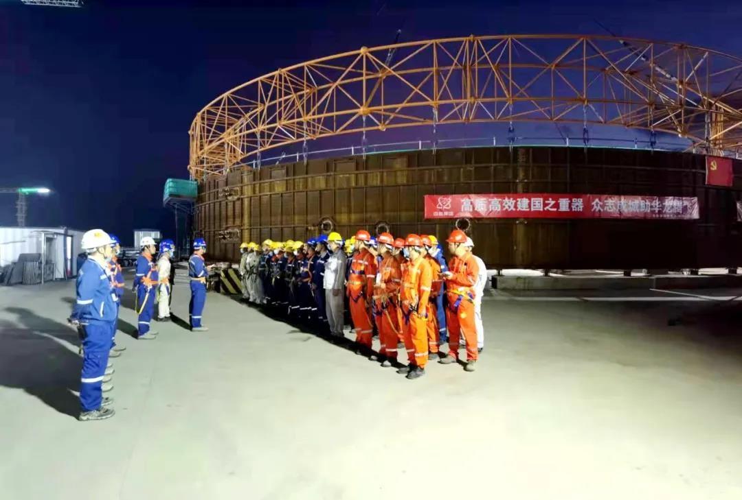 助力碳中和 漳州核电2号机组核岛钢衬里模块6安全稳妥吊装成功