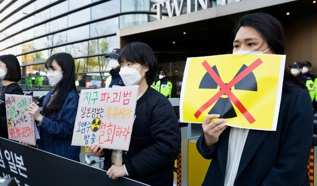 围绕核污染水入海 韩国拟在国际大会向日本发难